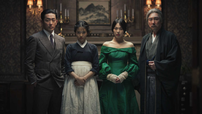 The Handmaiden Official 1 St Still 2 Key 2000 2000 1125 1125 Crop Fill