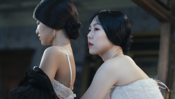 The Handmaiden 20000381 St 1 S High E1480936873418