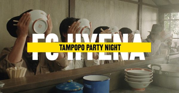 Tampopo Party Fc Hyena